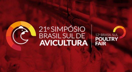 SIMPÓSIO BRASIL SUL DE AVICULTURA - SBSA 2021